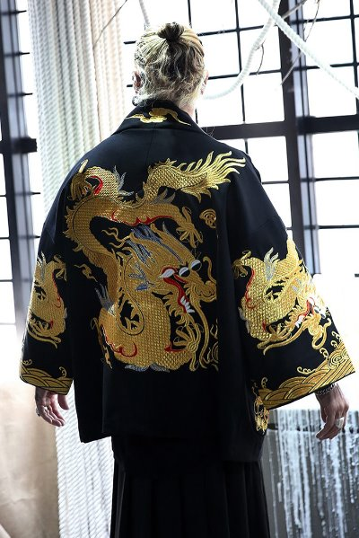 Golden Dragon Embroidery Oriental Cardigan