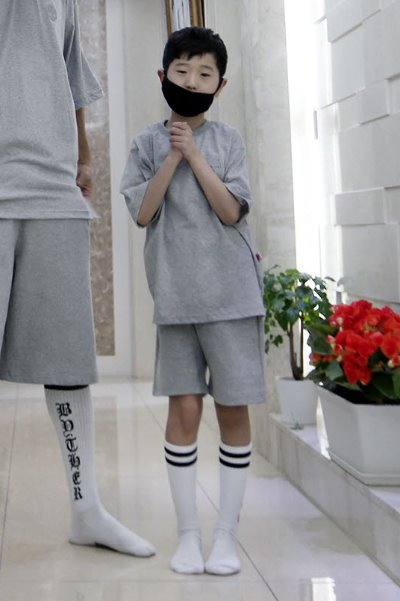 ByTheR Kids Skull Embroidery Cotton Shorts