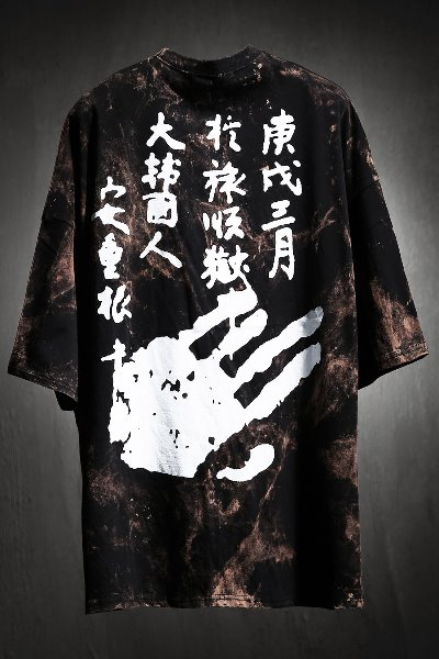 ByTheR Custom Rough Bleach Thomas Ahn Jung-geun Printing Loose Fit Short-sleeved Black