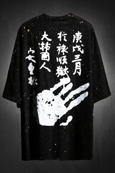 ByTheR Custom Dripping Bleach Thomas Printing Loose Fit T-Shirt Black