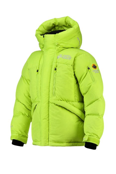 Mountain Guard Alpine 750 Snowboard Team Duck Down Lime