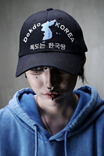 Republic of Korea Dokdo Embroidery Ball Cap